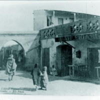patrimoine-oujda-hotel